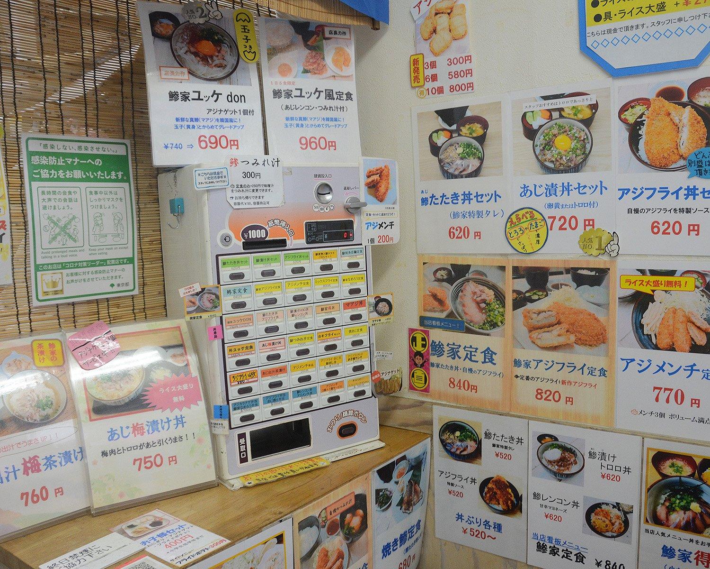 メニューは食券でオーダーするシステム。各メニューの写真が飾られているため、定食に加えて単品料理もついつい頼んでしまうというお客さんも多い。