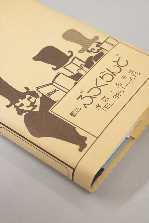 創業以来、ブックカバーはシルクハットをかぶった紳士たち。「オリジナルなのか、元ネタがあるのか、もはやわからない(笑)」。
