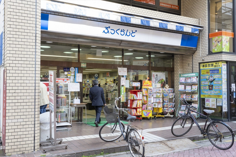 千住本町商店街で1983年より営む。