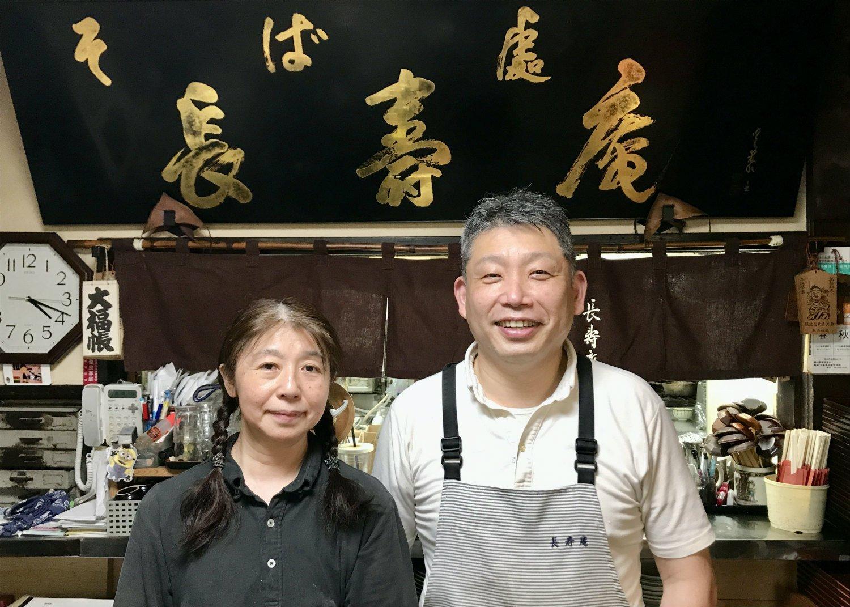 店の若旦那・矢代和久さんと妻の純子さん。ちなみに和久さんのお父上はいまもご健在で、時折厨房にも立つという。