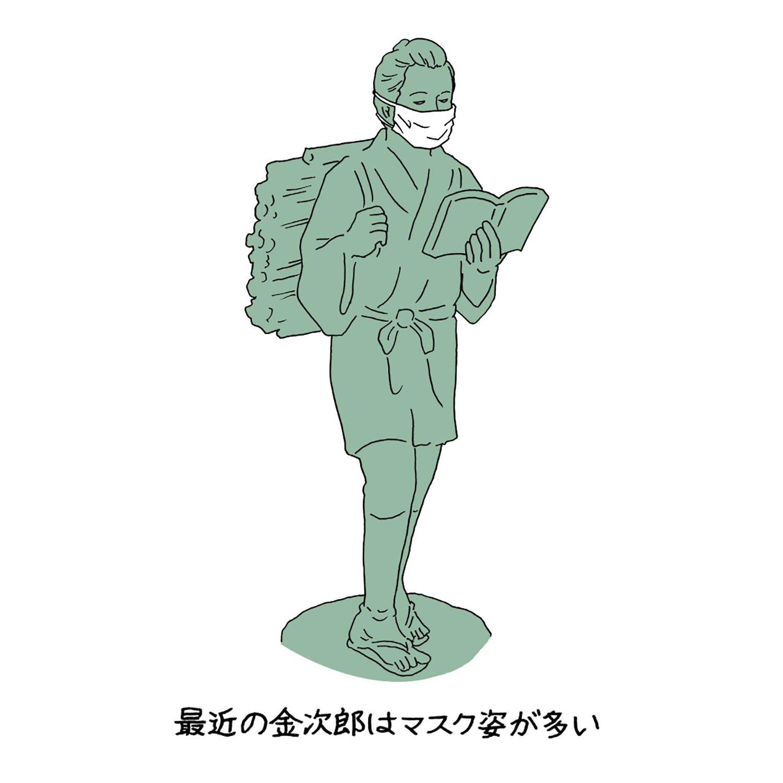 sanponotsubo-43