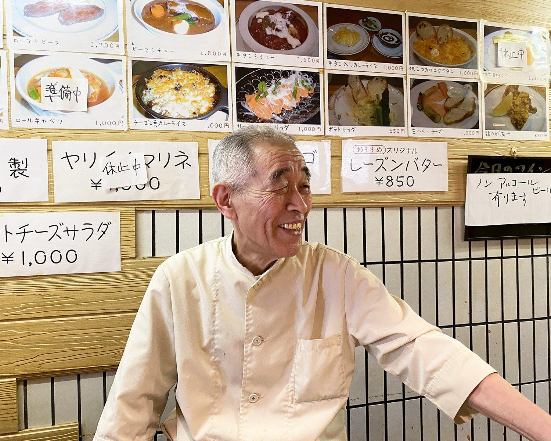 佐藤さんは70代。ここまで続けられたのが不思議だが、この先も体が動く限り、洋食を作っていきたいと語る。