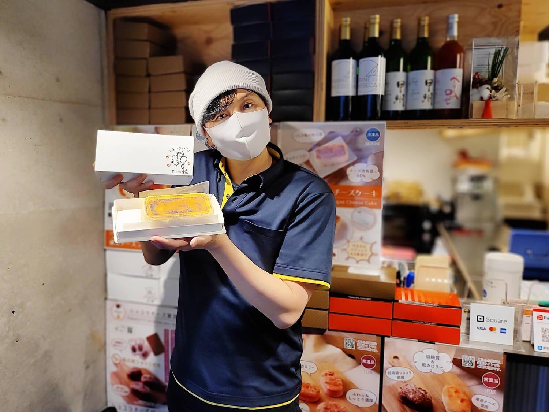 秋葉原7テリーヌバスクチーズケーキ東京