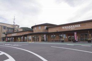 道の駅 和田浦 WA・O! 外観