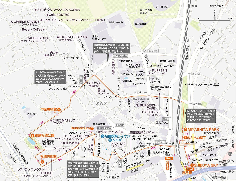 MAP_12_渋谷