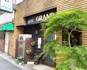 grillgrand2