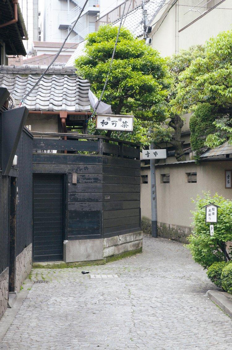 兵庫横丁(ひょうごよこちょう)