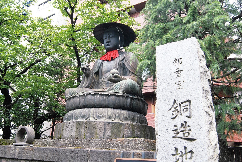 5_大宗寺 (2)