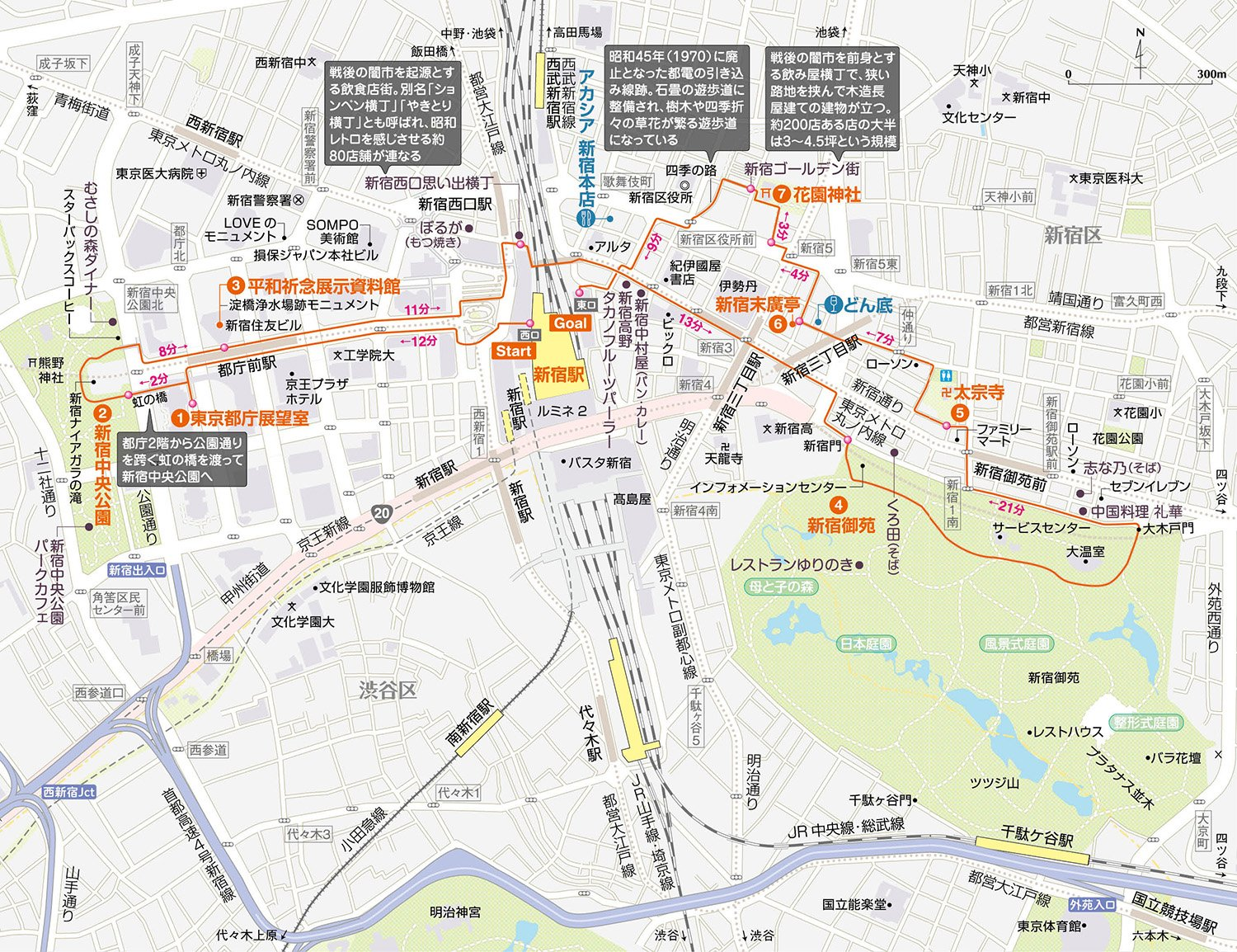 MAP_13_新宿