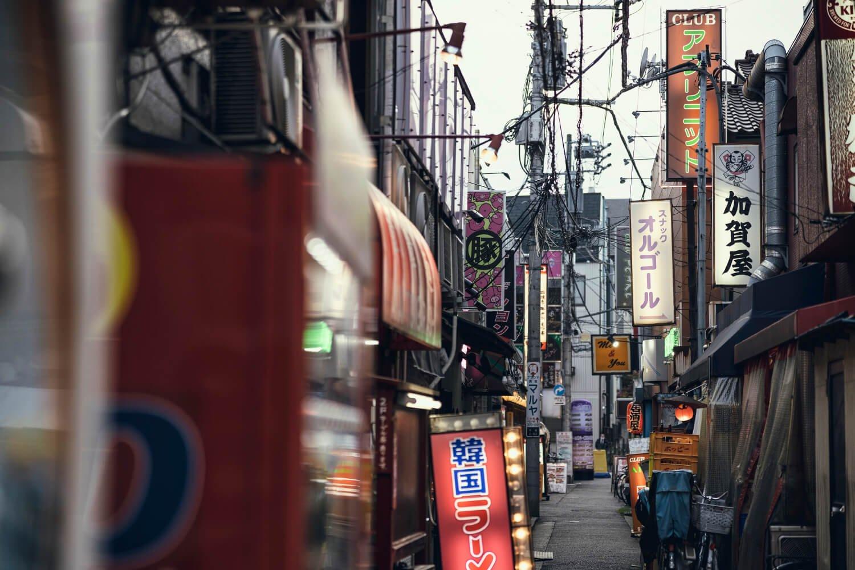 細く蛇行した路地に所狭しと店が並ぶ北千住西口の盛り場。