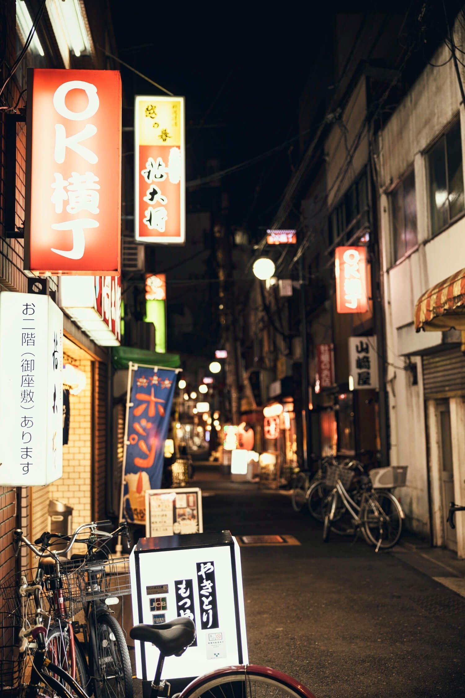 赤羽駅東口すぐの一番街商店街の中にあるOK横丁。