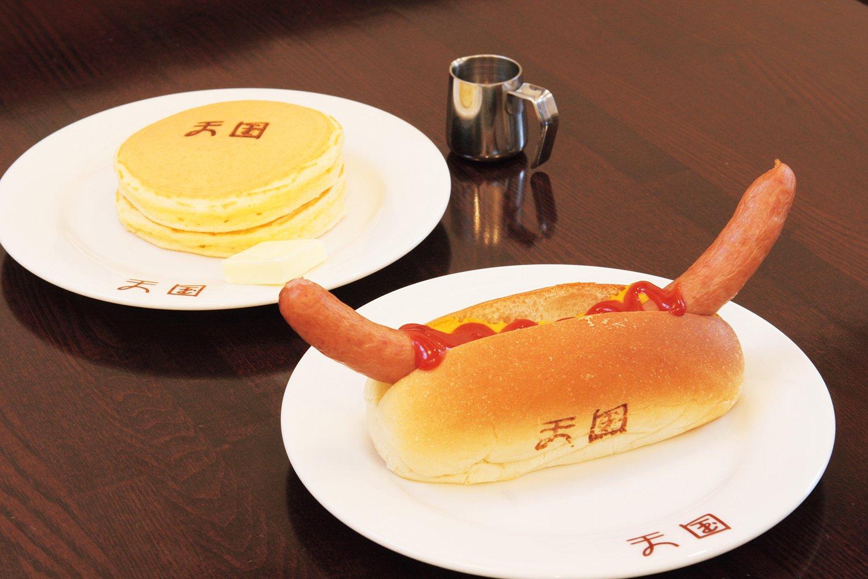 10_喫茶天国