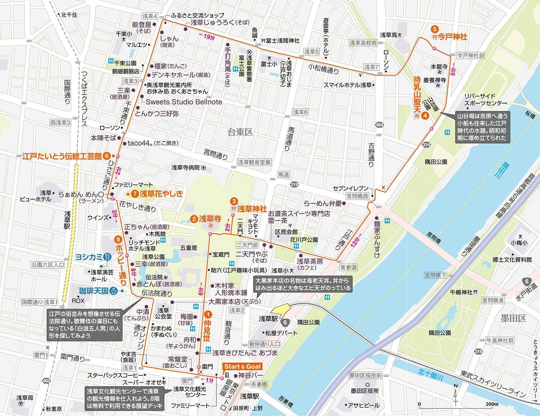 MAP_17_浅草