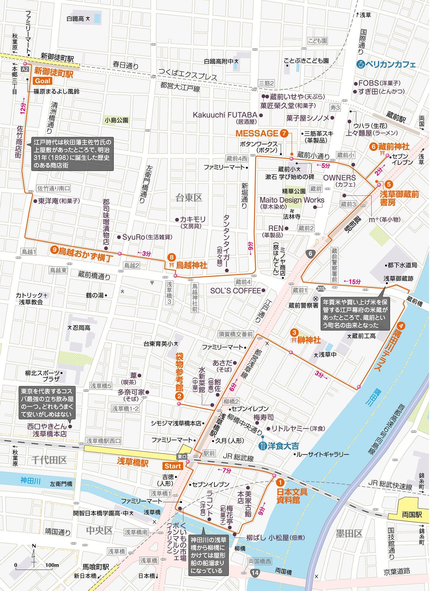 MAP_18 _浅草橋