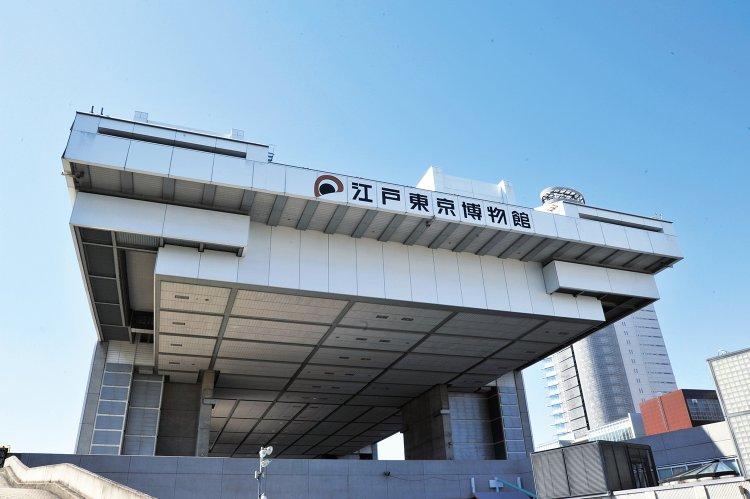 江戸東京博物館(えどとうきょうはくぶつかん)