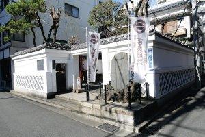 7_吉良邸跡
