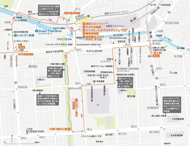MAP_21_押上