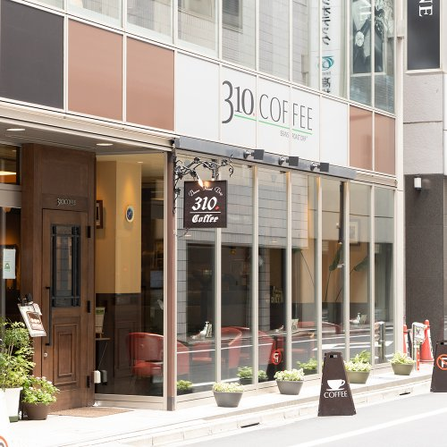 """自ら""""喫茶店=サテン""""と名乗るこだわり。銀座7丁目の気取らないニューフェイス『310.COFFE..."""