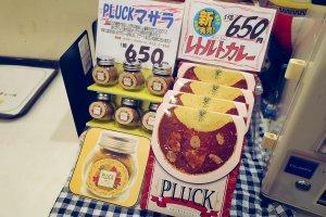 神田カレー_PLUCK_物販