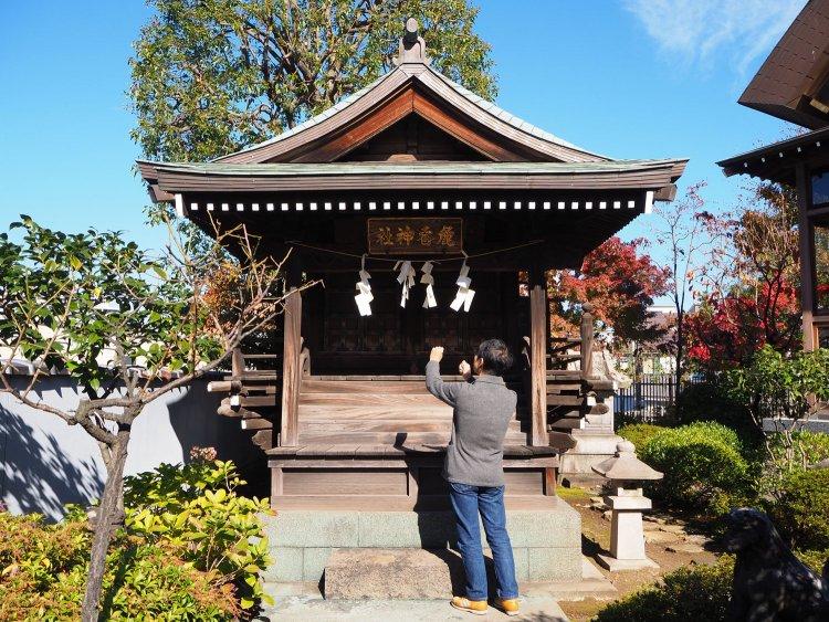 麁香神社(あらかじんじゃ)