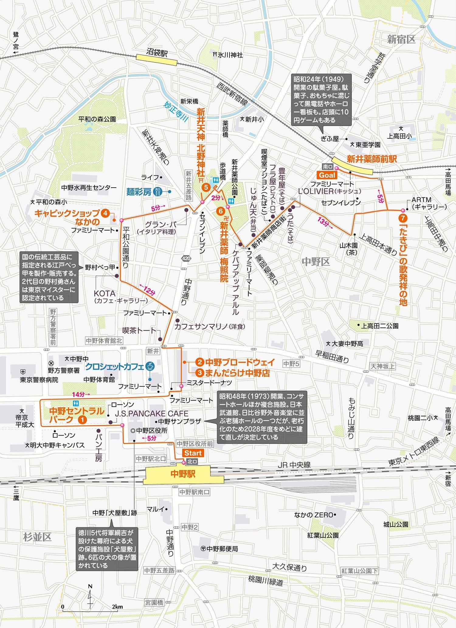 MAP_36_中野