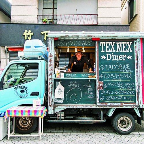 東京都内を中心に、個性的な一品を提供するキッチンカー6選。神出鬼没だけど、やっぱりまた食べたい!