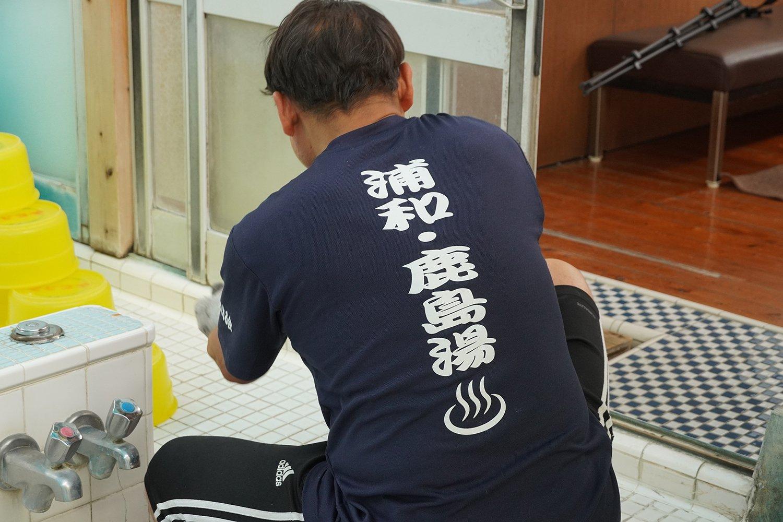 「鹿島湯を支える会」が作ってくれたTシャツ。