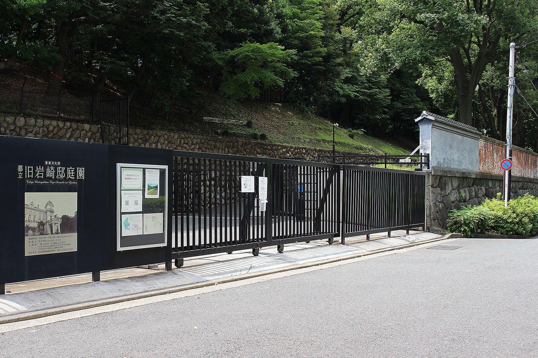 店舗から都立庭園、旧岩崎邸園までは徒歩4分ほど。