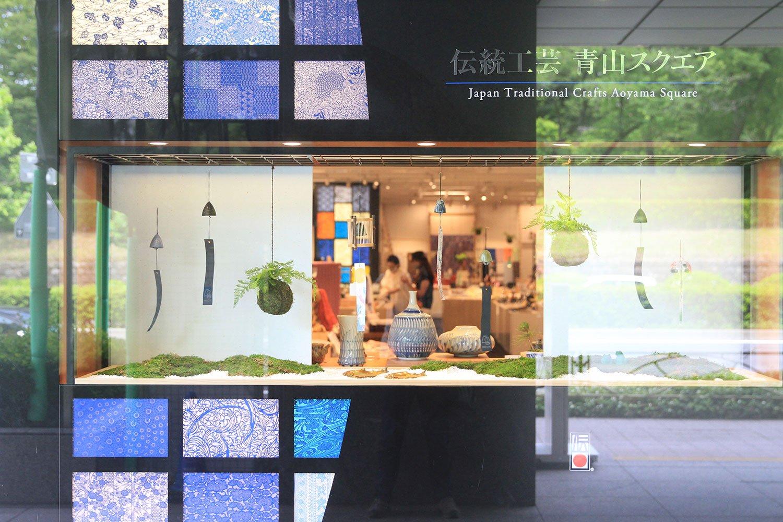 ぶらりマンション巡り 伝統工芸 青山スクエア