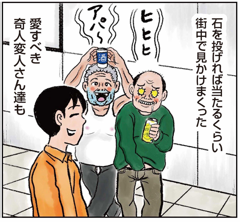 清野とおる06_07
