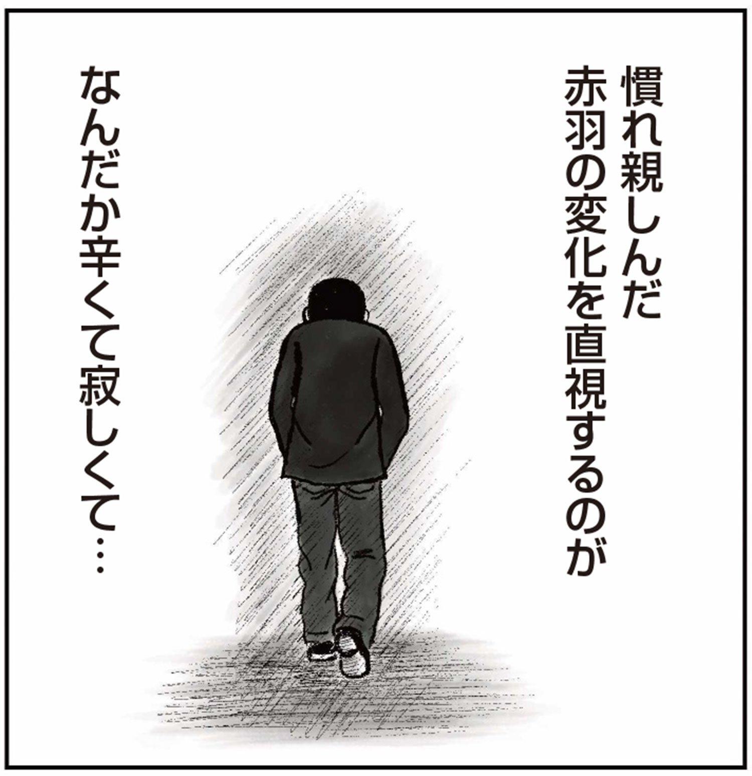 清野とおる06_09