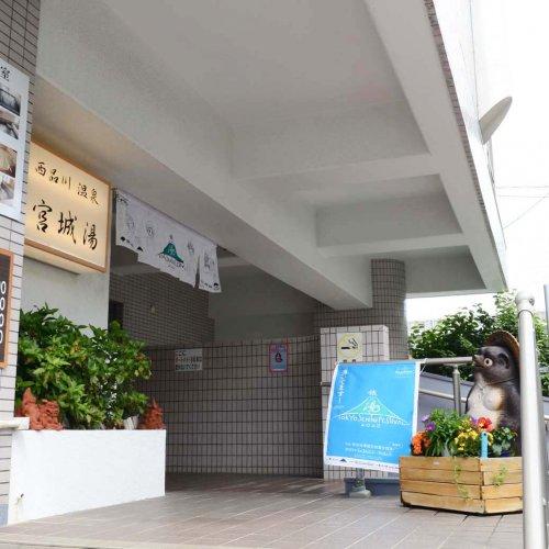 """浴室にテレビ!? 西品川の""""タヌキのお風呂屋さん""""『西品川温泉 宮城湯』では、趣の異なる浴室を週替わりで"""