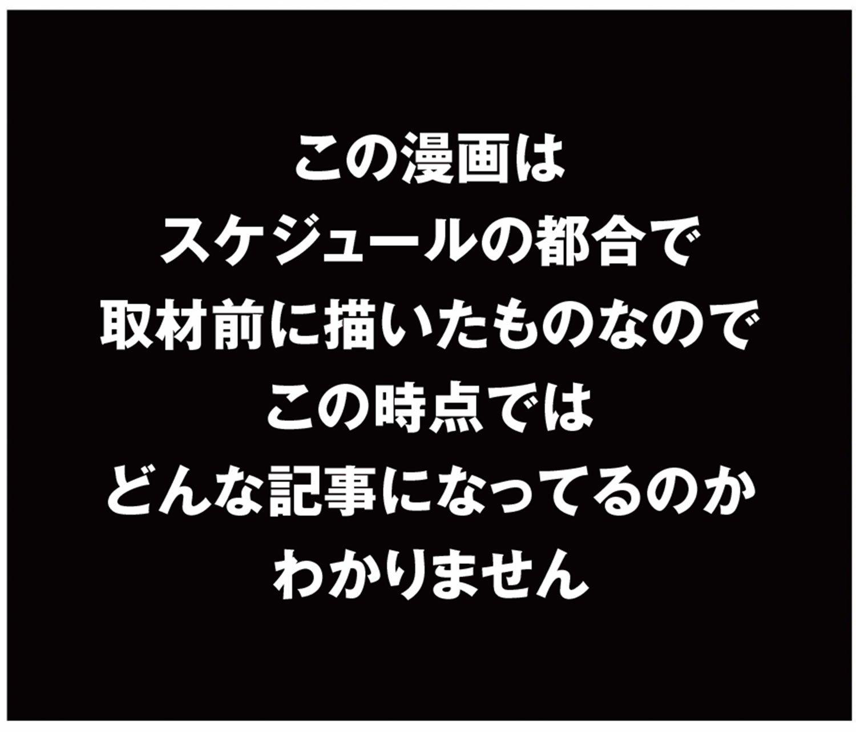 清野とおる07_06