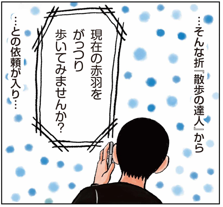 清野とおる07_02