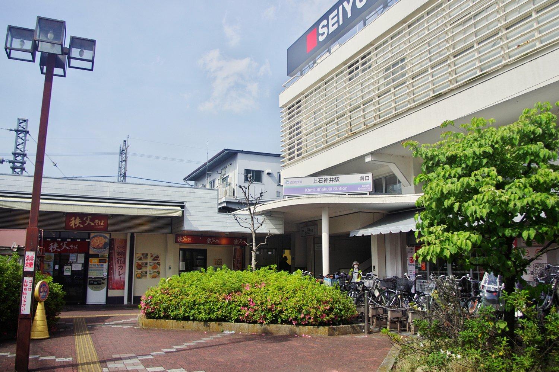 準急と急行、通勤急行が停車する上石神井駅。店は南口側にある。