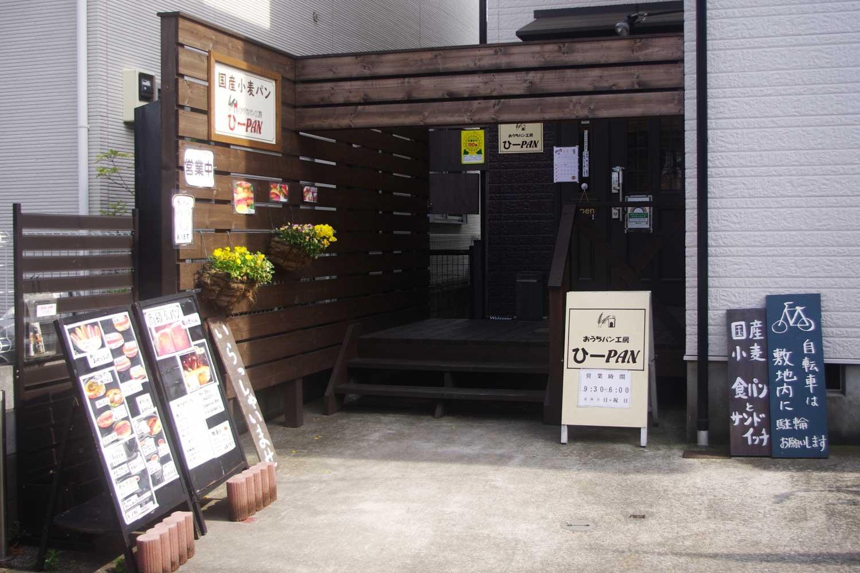 店先は広めのガレージで、自転車も停められる。