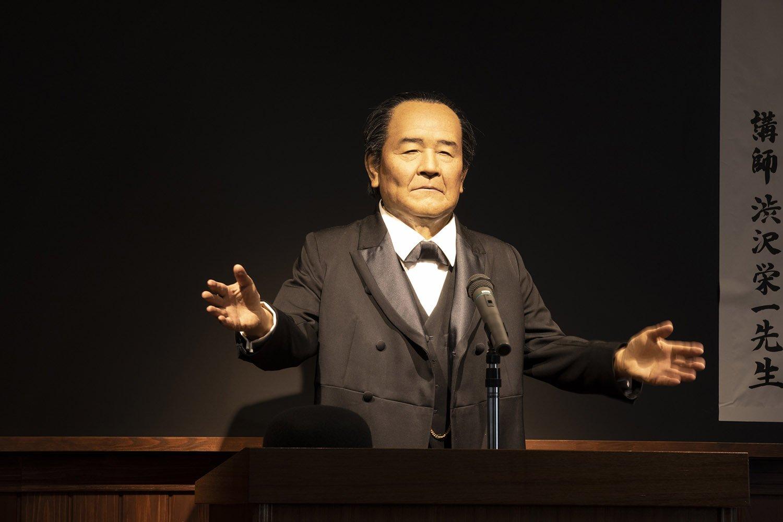 渋沢栄一アンドロイド