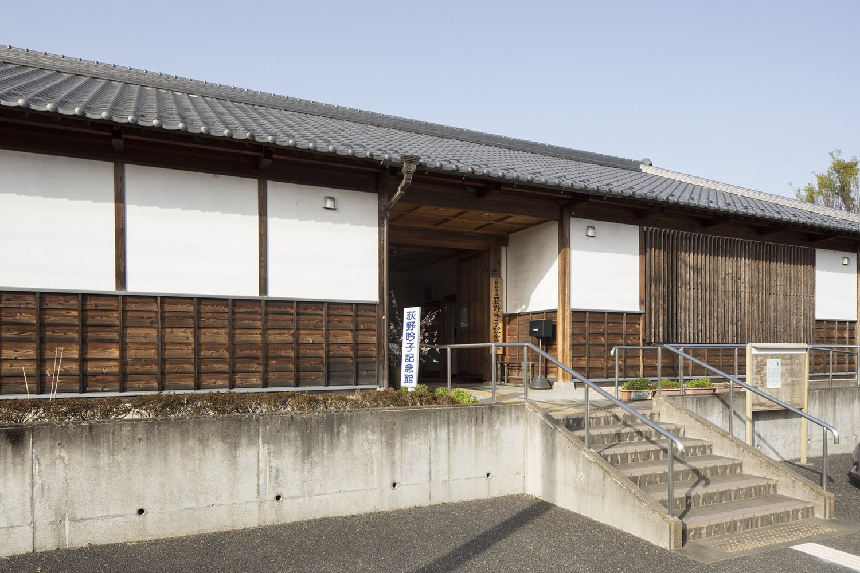 荻野吟子記念館外観