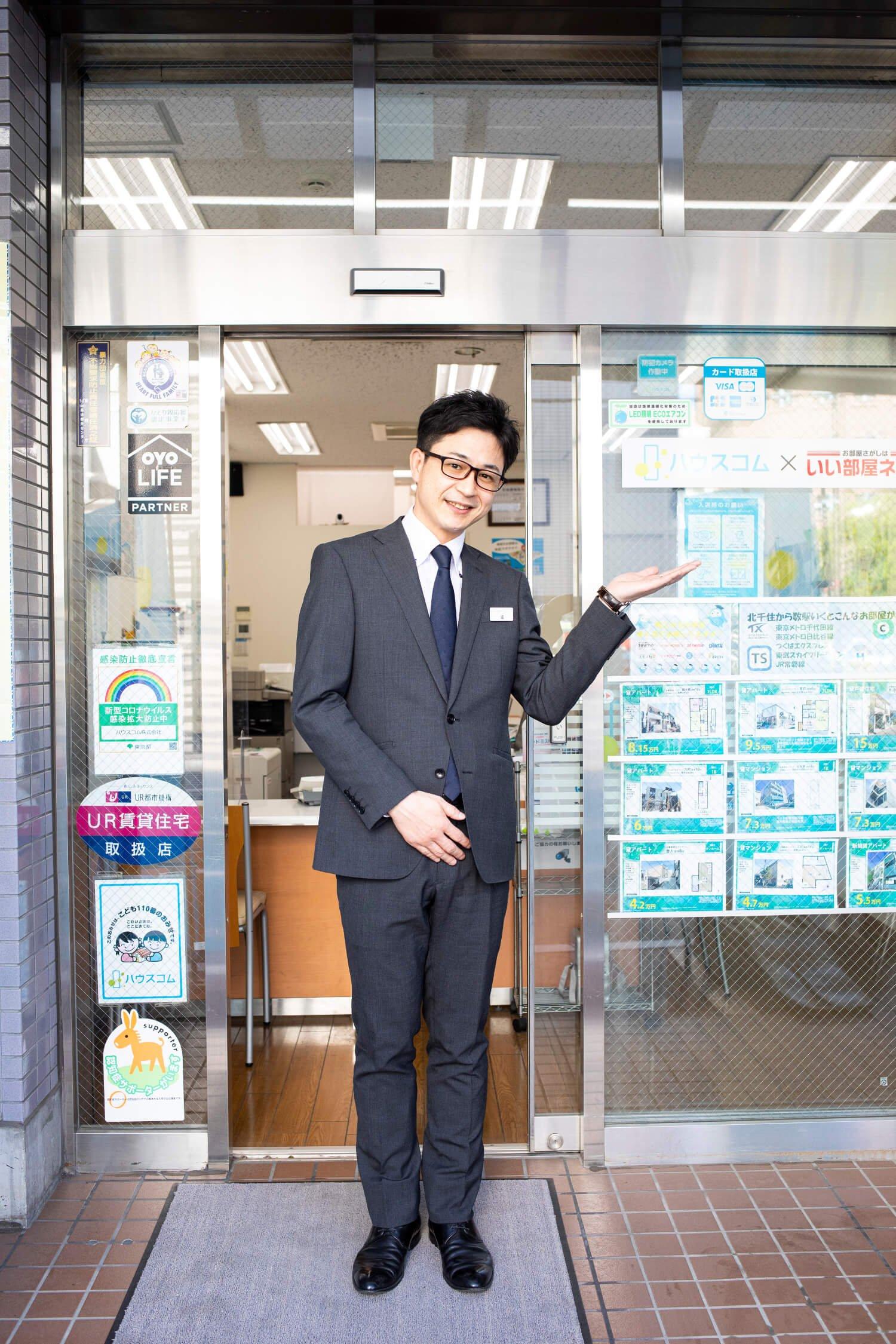 お話を聞いたのは、ハウスコム北千住店の堀 洋介さん。
