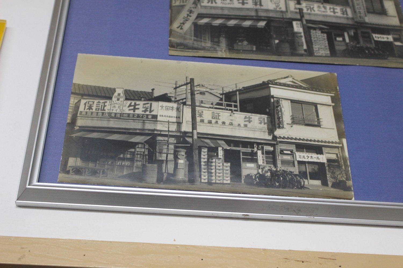 かつてミルクホールがあった頃の写真。牛乳販売がメインだった。