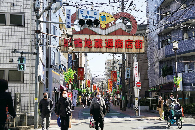00_地蔵通商店街