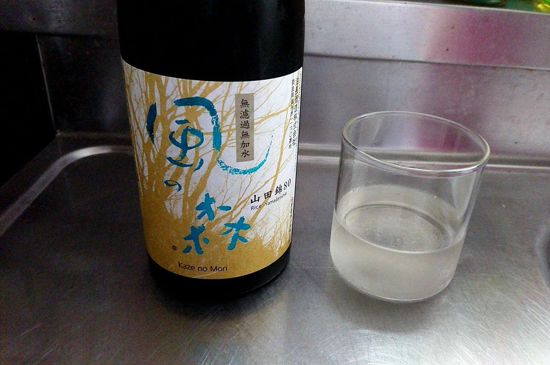 料理に使う日本酒
