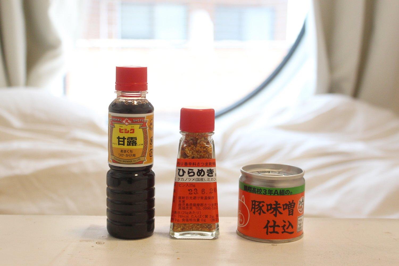 左から、甘露 162円、ひらめき 681円、豚味噌仕込 249円。