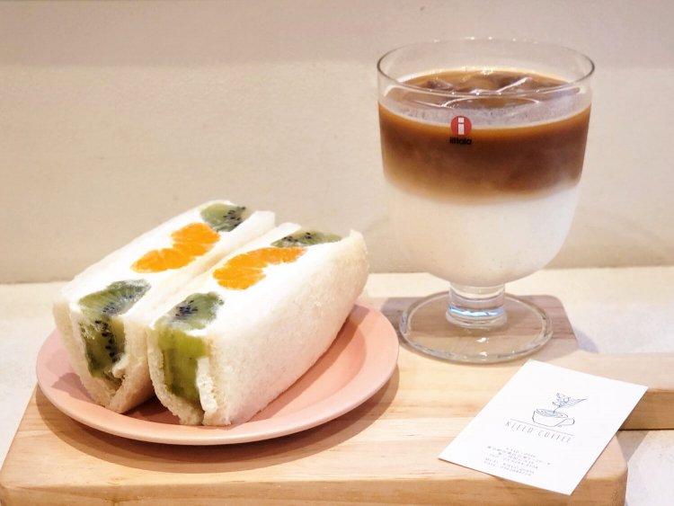 KIELO COFFEE(キエロ コーヒー)