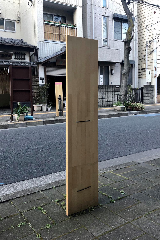 Wooden Monolith《江戸っ子のモノリス》