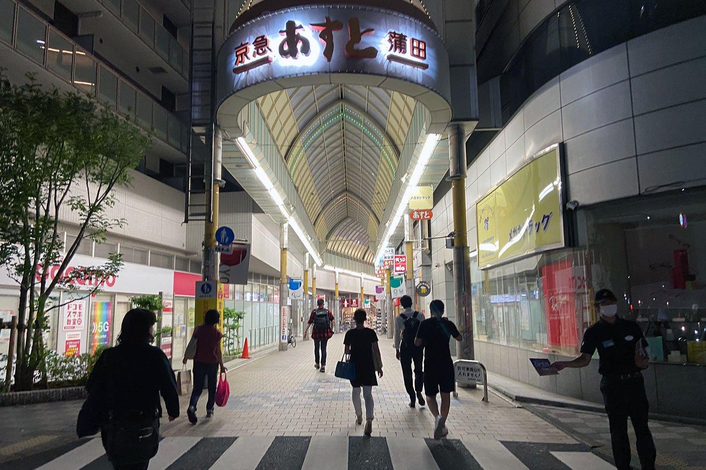 京急蒲田駅へと続く「あすと」の入り口。
