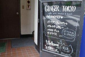Cafe GINGER.TOKYO_看板