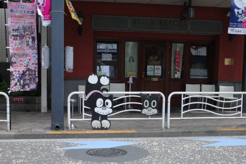 The NorthWave Coffee_高橋のらくろード