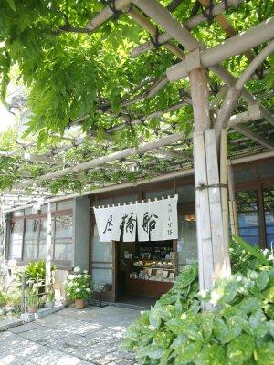 船橋屋 亀戸天神本店2