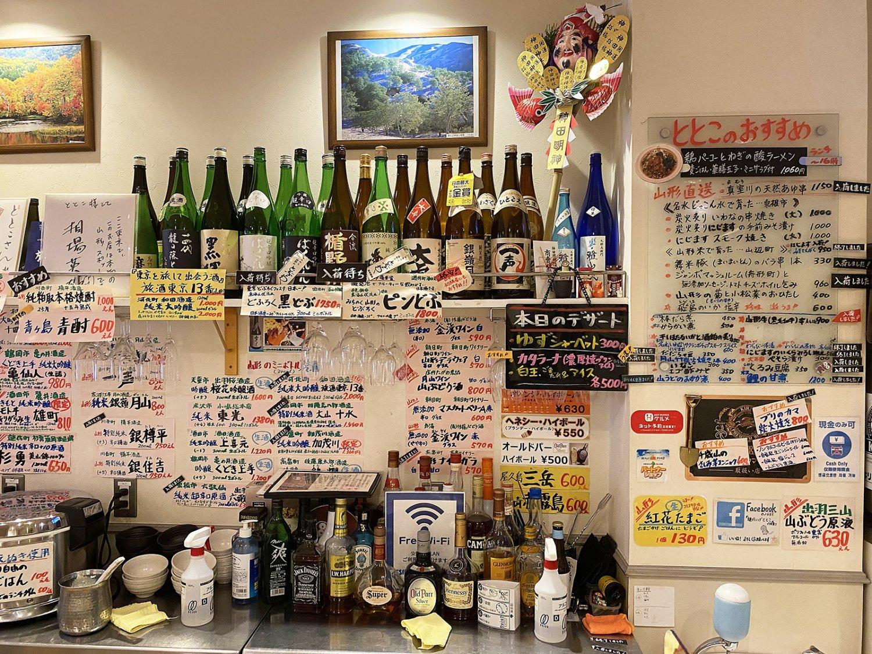 店内にはとにかく文字が多い。「栄養成分や効能など食材の魅力を書き連ねていたら、いくらスペースがあっても足りません」と菅原さん。